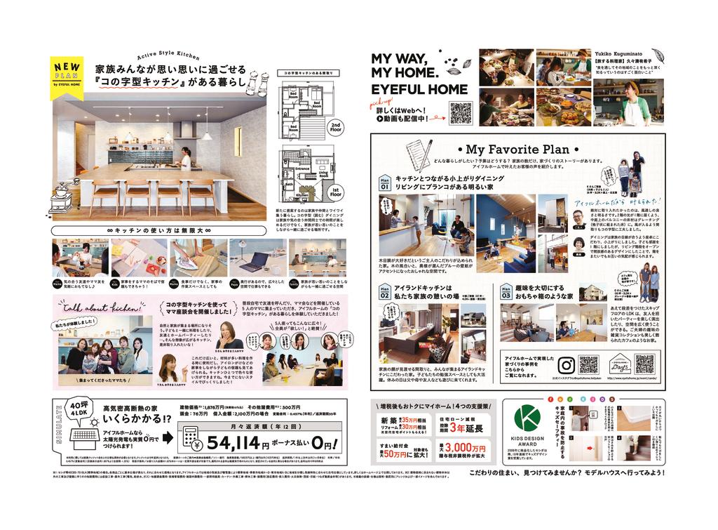 thumbnail of 2001前橋東ura