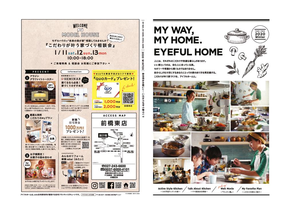 thumbnail of 2001前橋東omote
